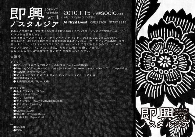 f:id:kenho:20091213002123j:image