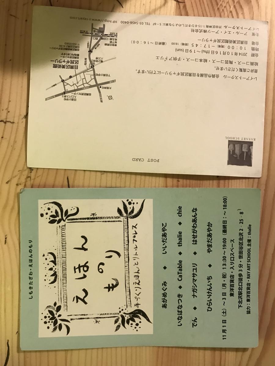 f:id:kenichi0911:20201118205018j:plain