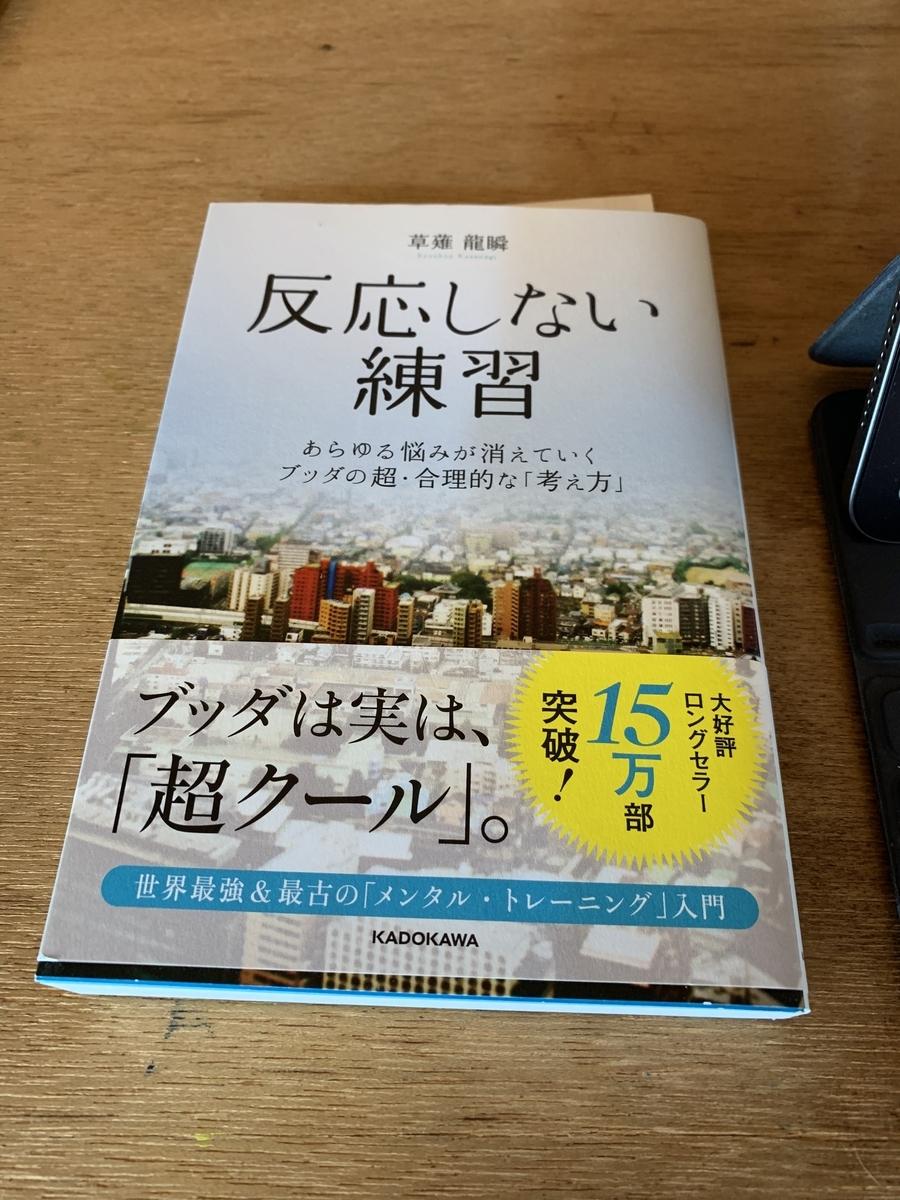 f:id:kenichi0911:20201123105647j:plain