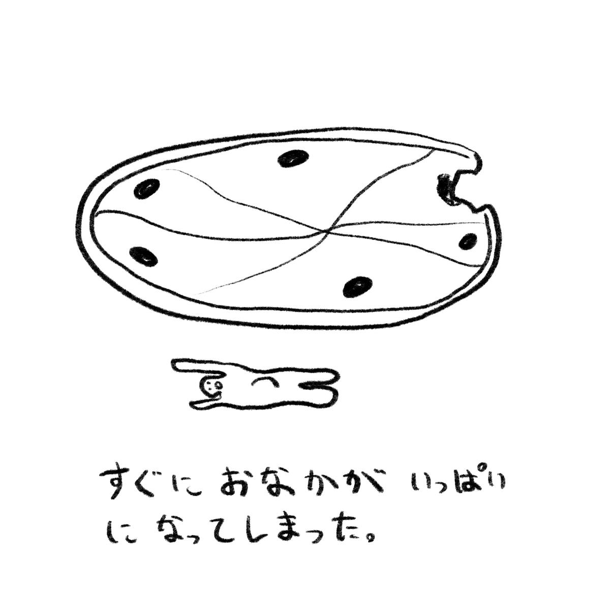 f:id:kenichi0911:20201124113420j:plain