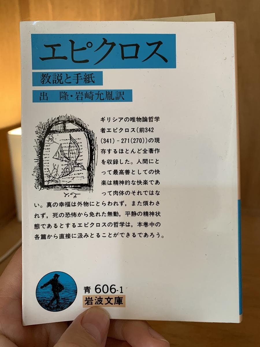 f:id:kenichi0911:20201202110637j:plain