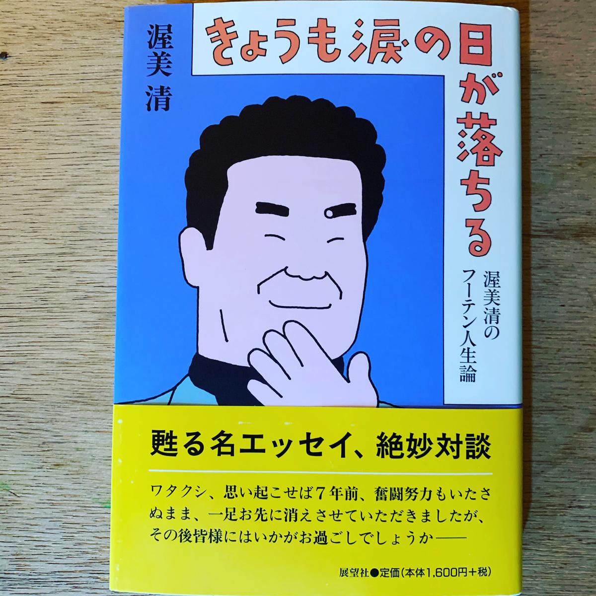 f:id:kenichi0911:20201203111424j:plain