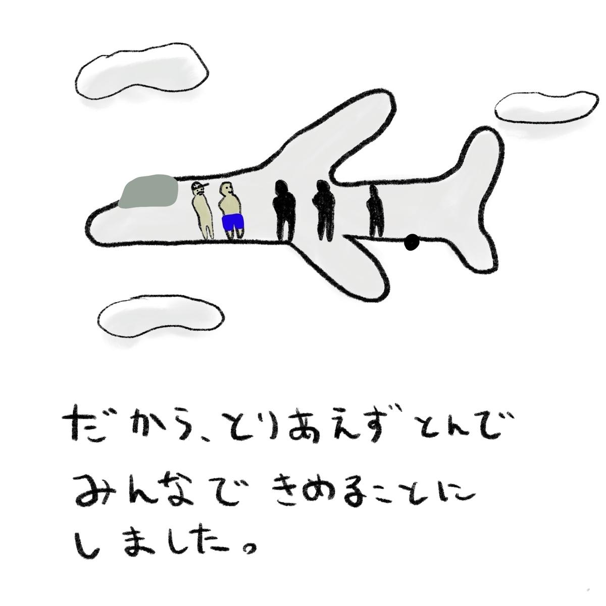 f:id:kenichi0911:20201204102643j:plain
