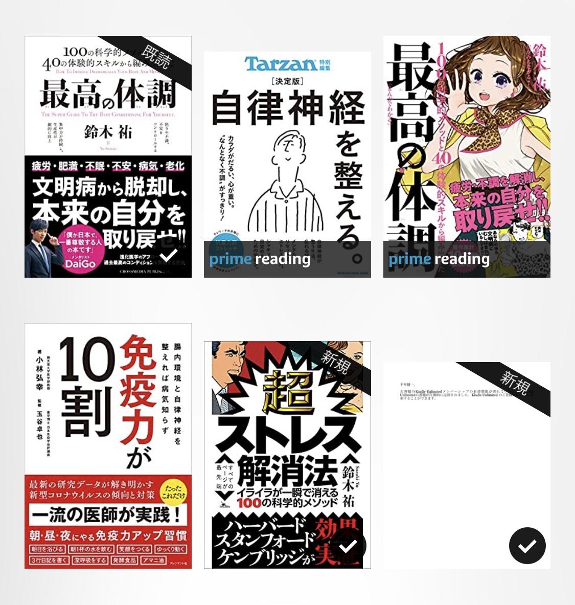 f:id:kenichi0911:20210111100041j:plain