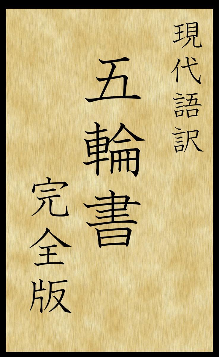 f:id:kenichi0911:20210117102522j:plain