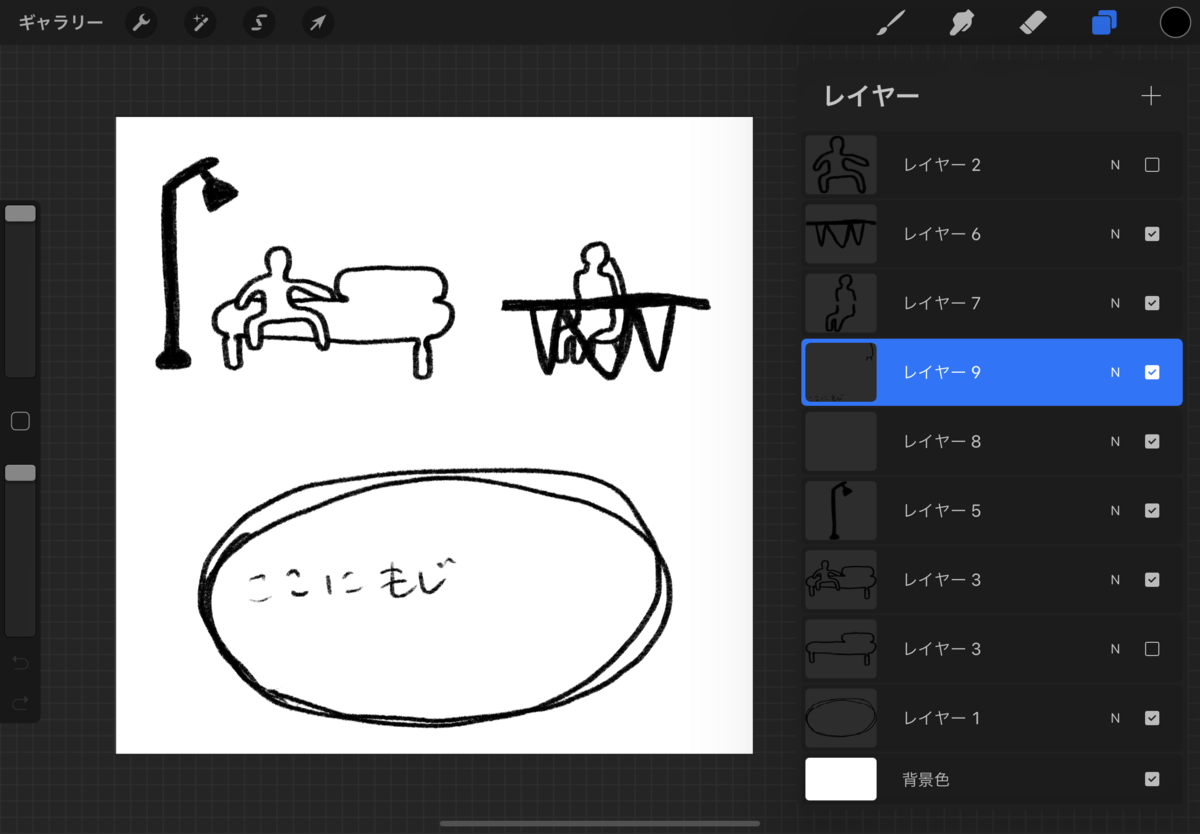 f:id:kenichi0911:20210121103638p:plain