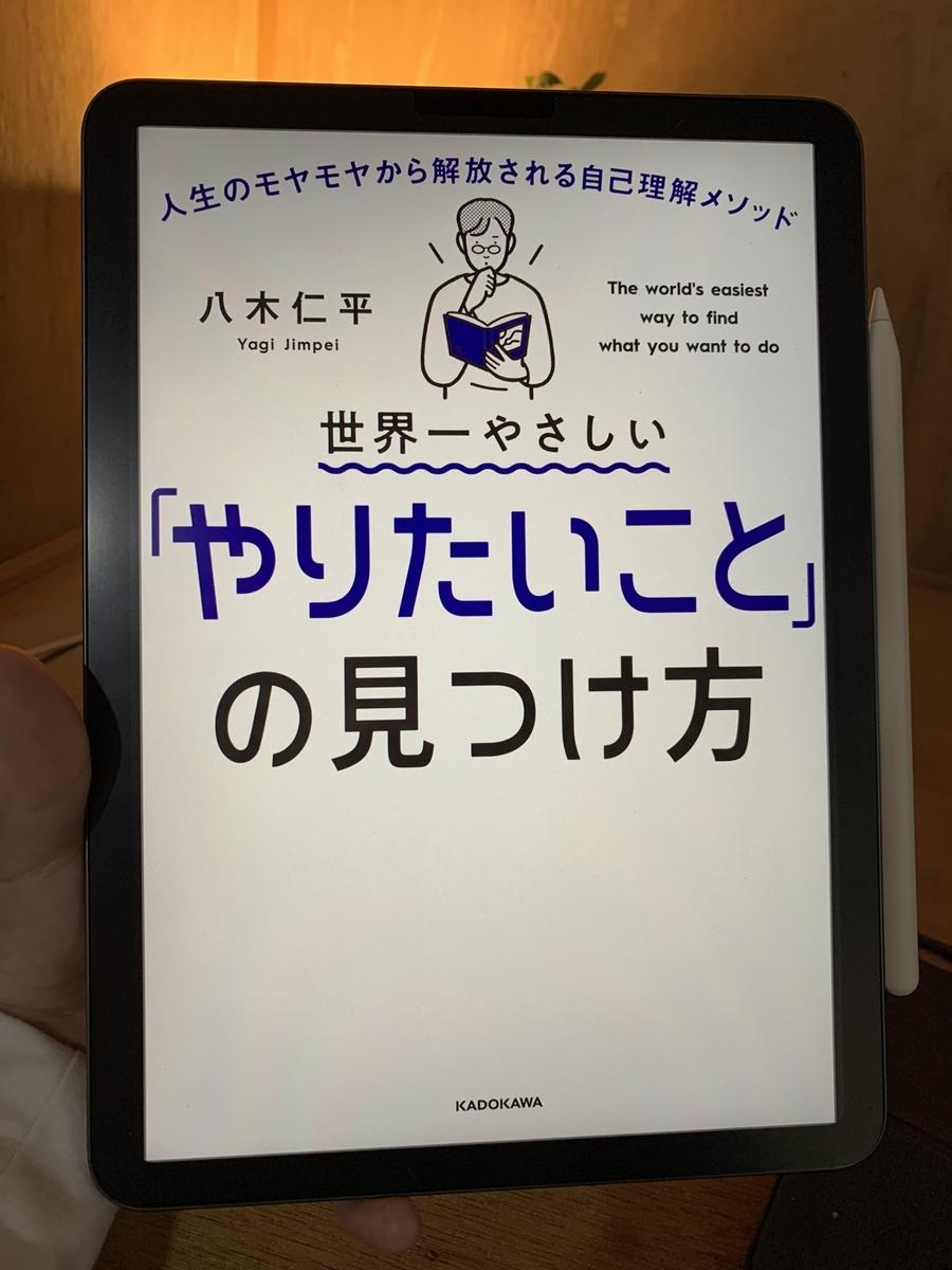 f:id:kenichi0911:20210123103240j:plain