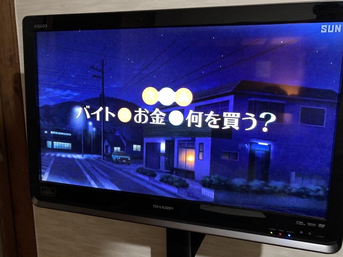 f:id:kenichi0911:20210123105324j:plain