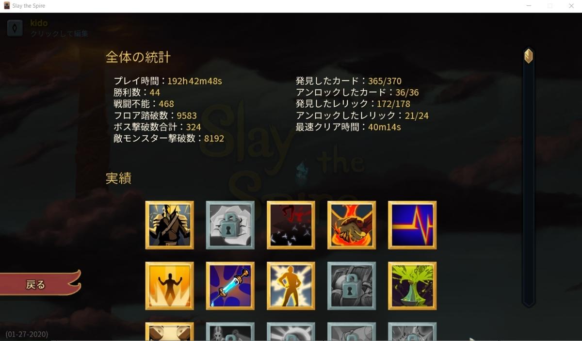 f:id:kenichi1351:20200630200900j:plain