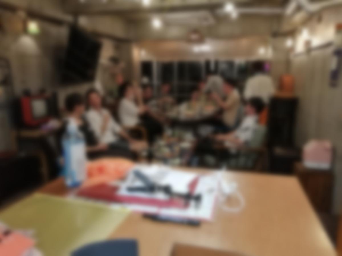 f:id:kenichi4022:20201005163725j:plain