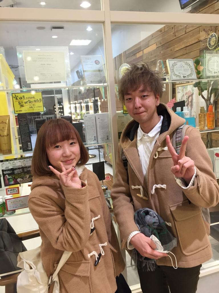 f:id:kenichi6282:20160227232117j:plain
