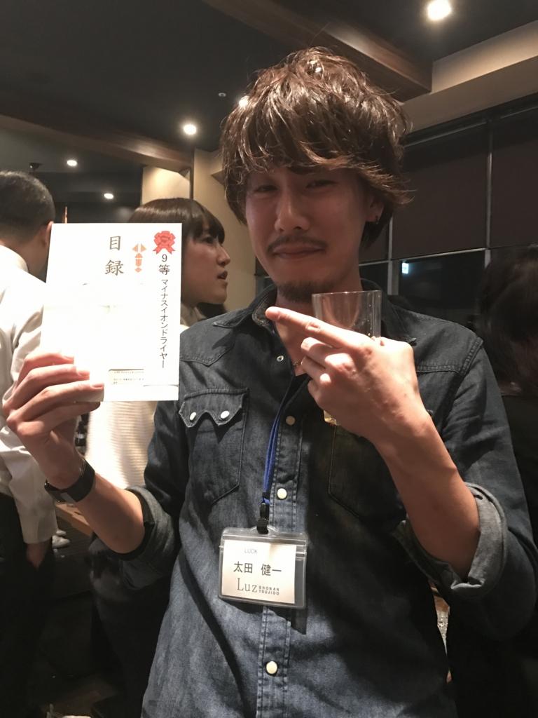 f:id:kenichi6282:20170218115858j:plain