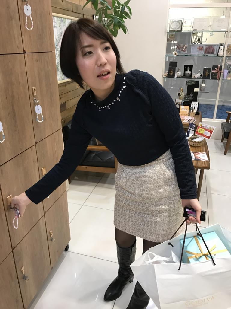 f:id:kenichi6282:20170225230743j:plain
