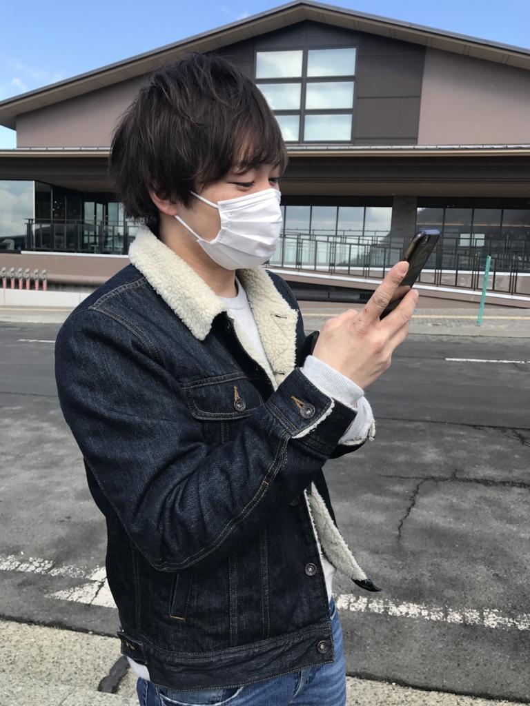 f:id:kenichi6282:20170301011619j:plain