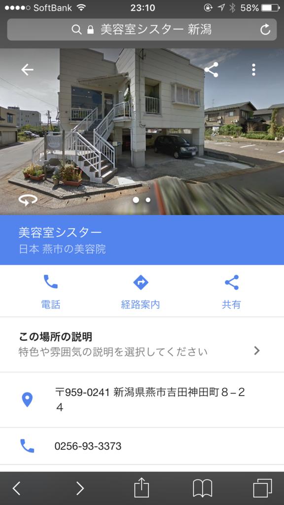 f:id:kenichi6282:20170411231250p:plain