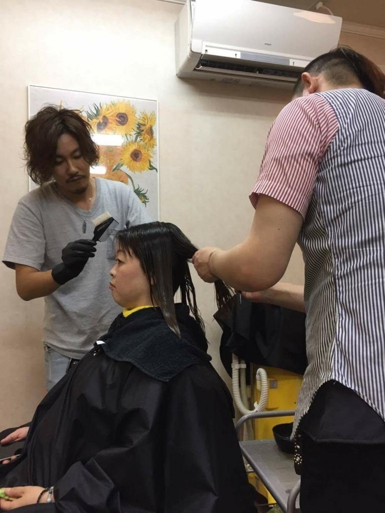 f:id:kenichi6282:20170709011405j:plain