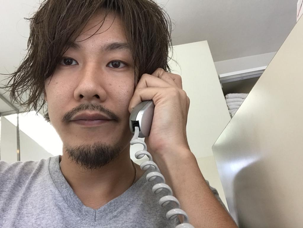 f:id:kenichi6282:20170829093910j:plain