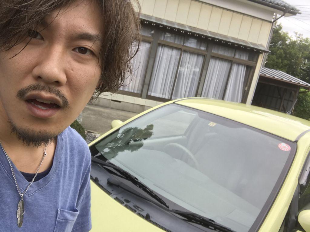 f:id:kenichi6282:20170905000507j:plain