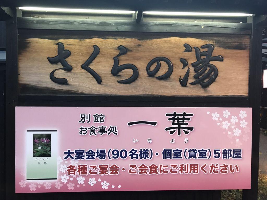 f:id:kenichi6282:20170908205908j:plain