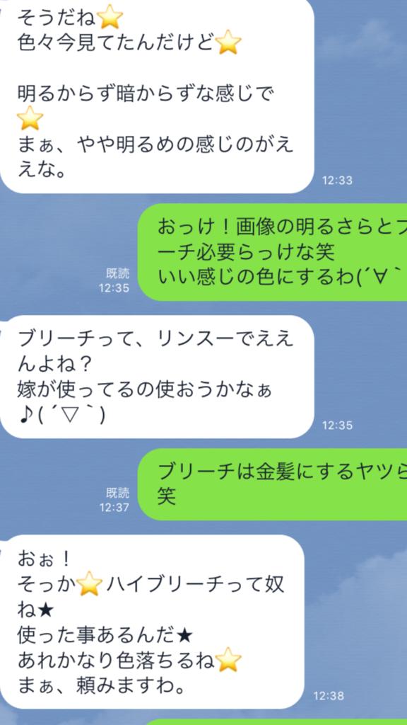 f:id:kenichi6282:20170921164757p:plain