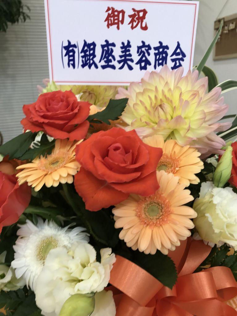 f:id:kenichi6282:20171007224543j:plain