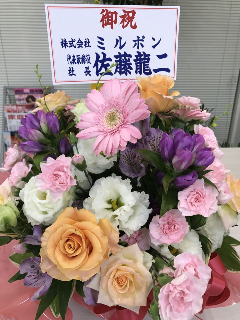 f:id:kenichi6282:20171007224629j:plain