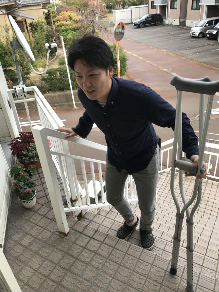 f:id:kenichi6282:20171011230556j:plain