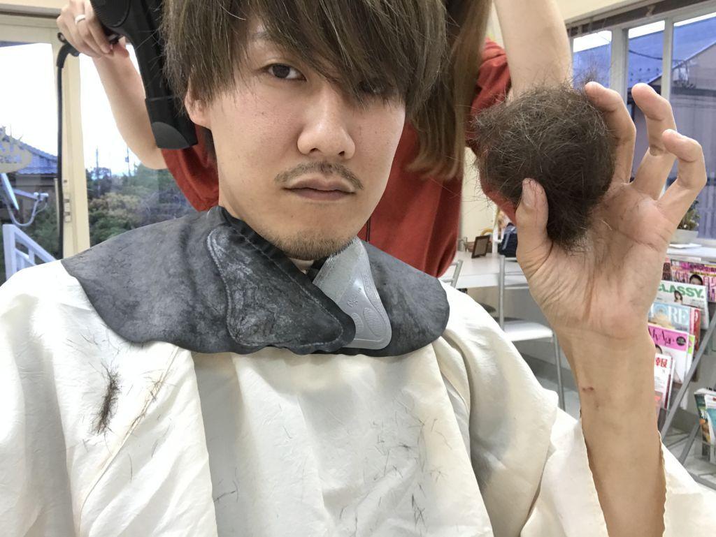 f:id:kenichi6282:20180503213854j:plain