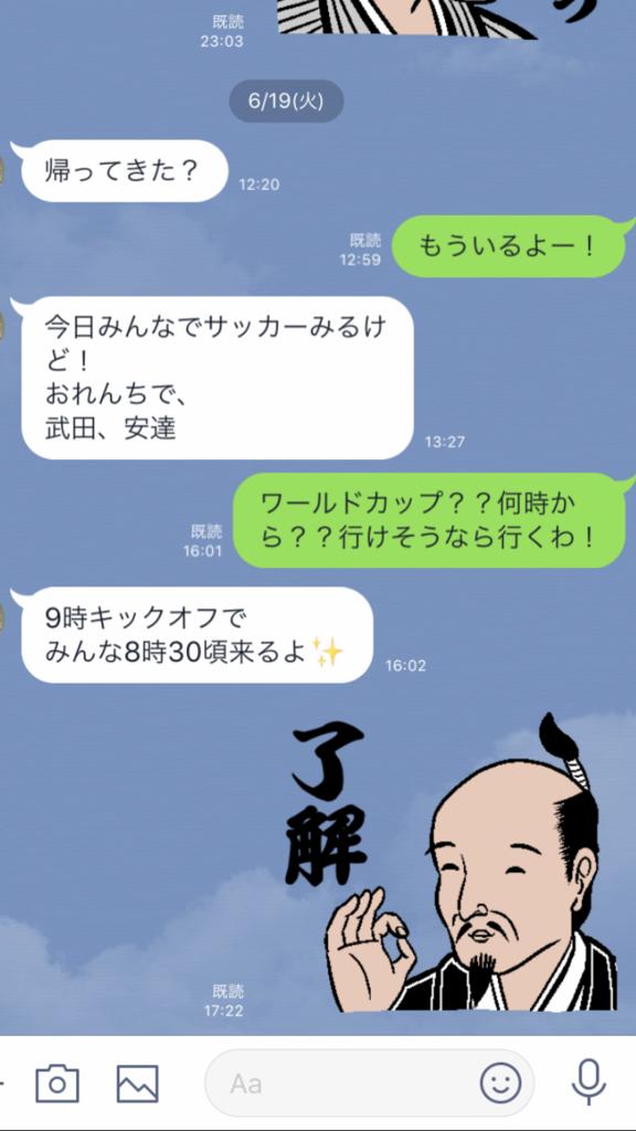 f:id:kenichi6282:20180625205632p:plain