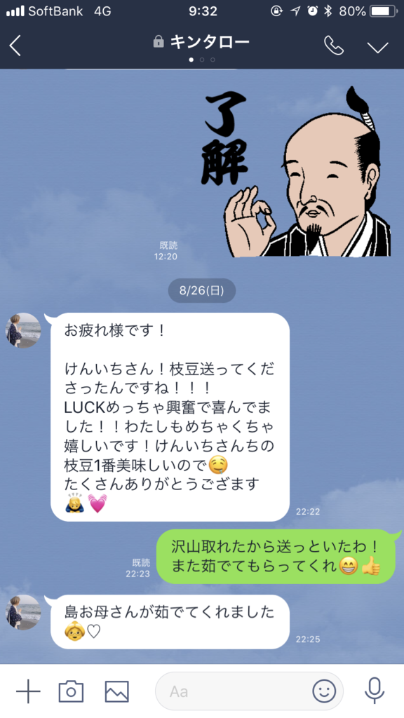 f:id:kenichi6282:20180829093431p:plain