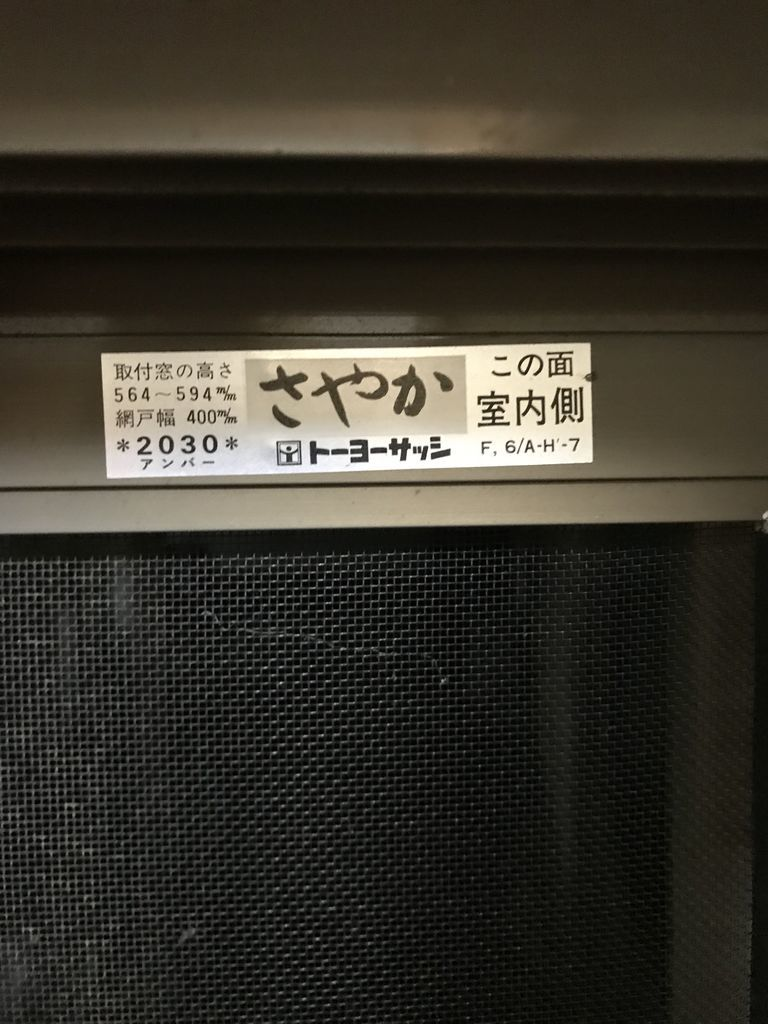 f:id:kenichi6282:20180919171248j:plain