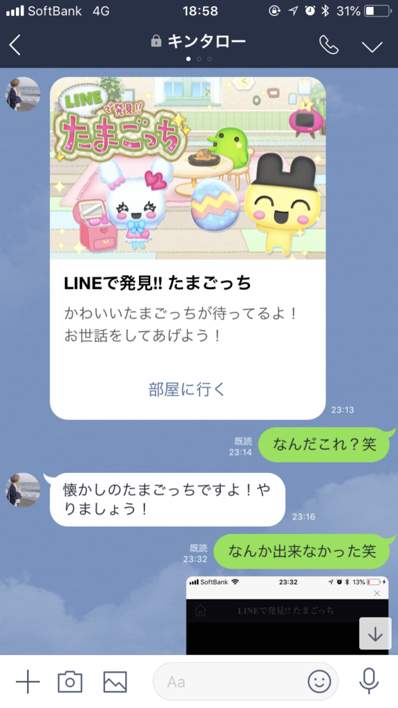 f:id:kenichi6282:20181011185933p:plain
