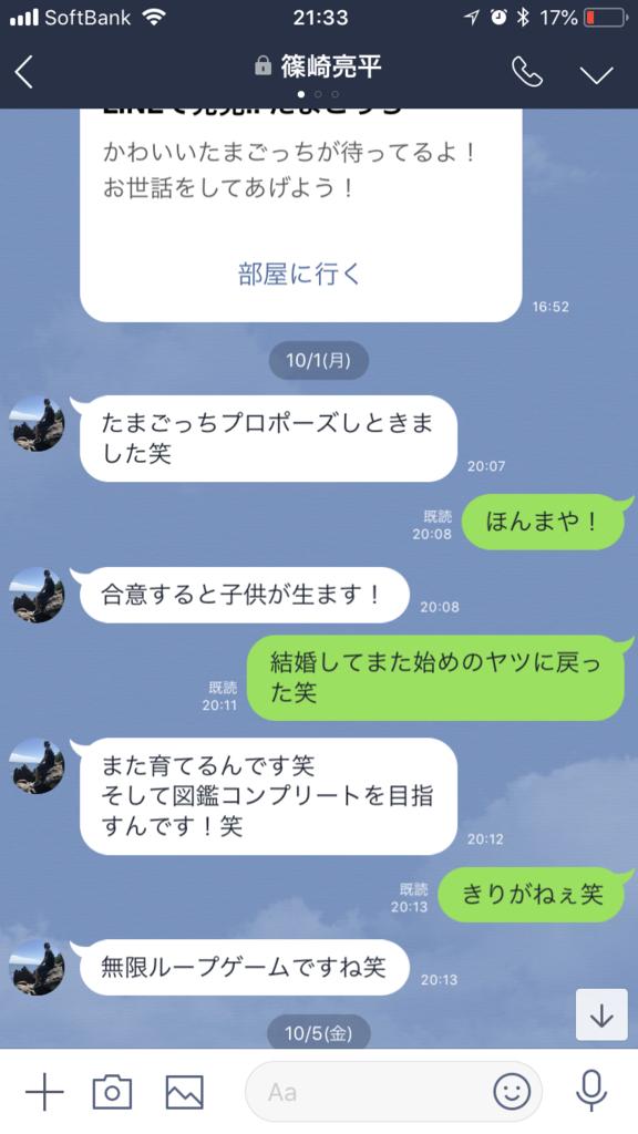 f:id:kenichi6282:20181011213352p:plain