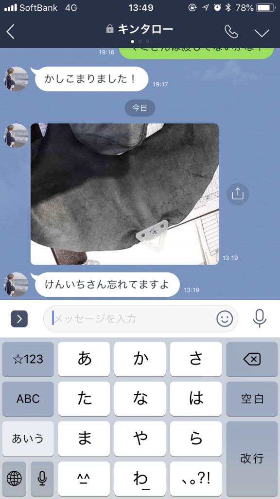 f:id:kenichi6282:20181024152857p:plain