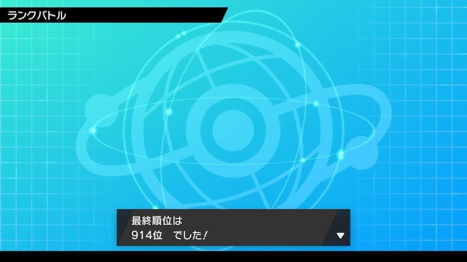 f:id:kenichi_poke:20201102231609j:plain