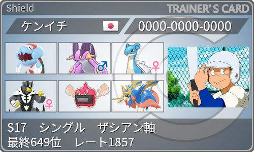 f:id:kenichi_poke:20210502020045p:plain