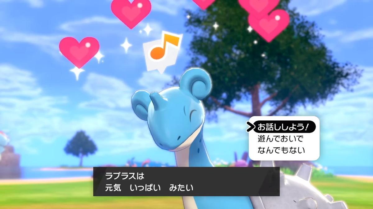 f:id:kenichi_poke:20210502150504j:plain