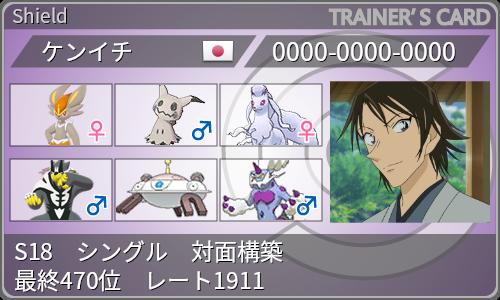 f:id:kenichi_poke:20210605191128p:plain