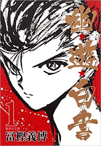 f:id:kenichi_poke:20210705074220j:plain