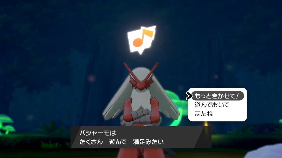 f:id:kenichi_poke:20210705081532j:plain