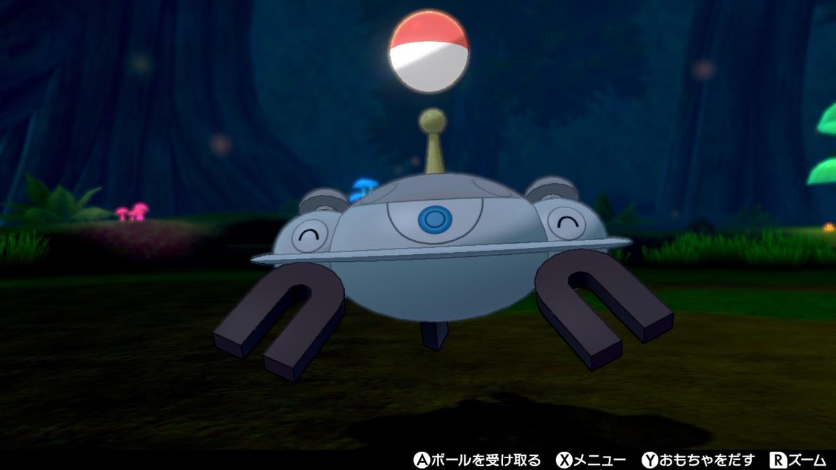 f:id:kenichi_poke:20210705081631j:plain