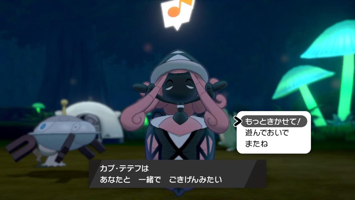 f:id:kenichi_poke:20210705081652j:plain