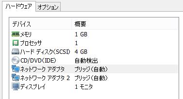 f:id:kenichia:20160706224958p:plain