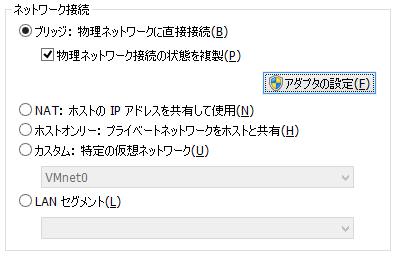 f:id:kenichia:20160706225002p:plain