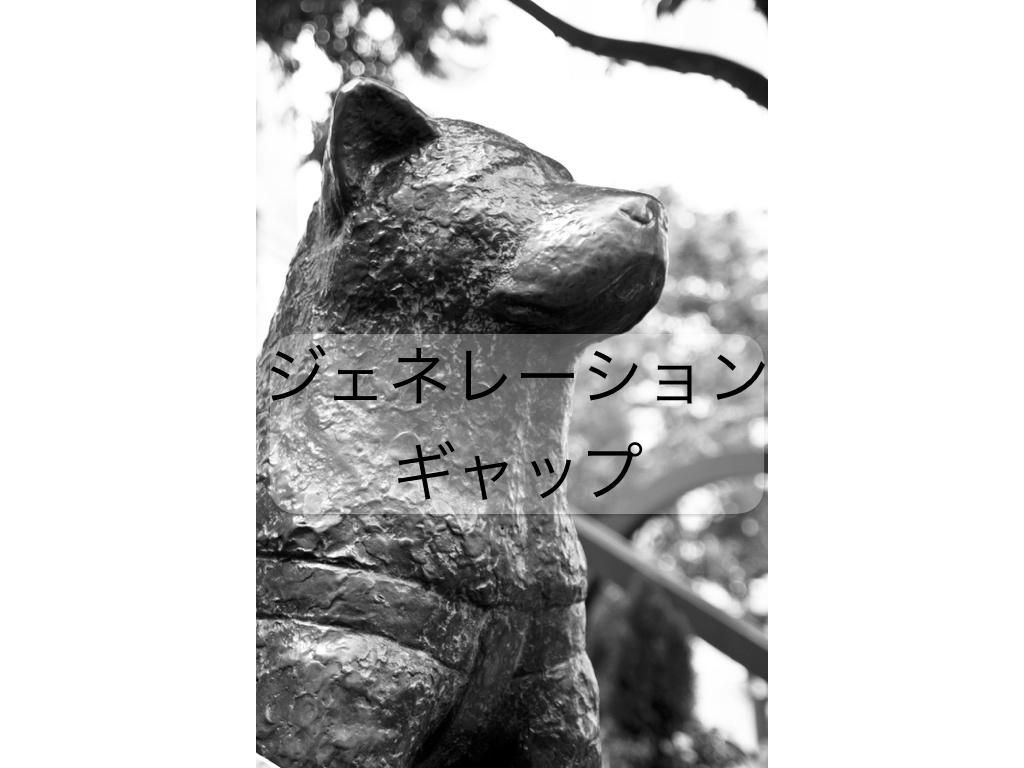 f:id:kenichiakiyama:20160805164455j:plain