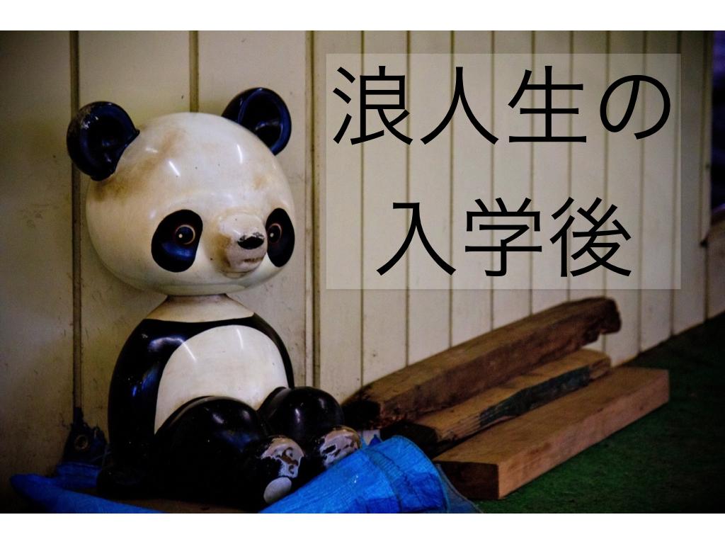 f:id:kenichiakiyama:20160805170911j:plain