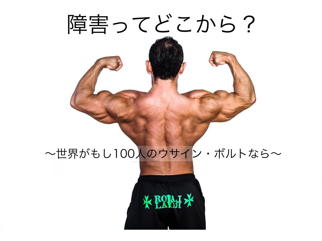 f:id:kenichiakiyama:20160818213255j:plain