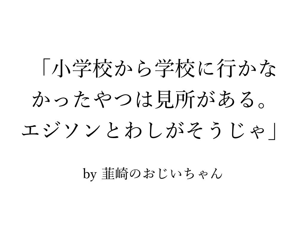 f:id:kenichiakiyama:20161209051310j:plain