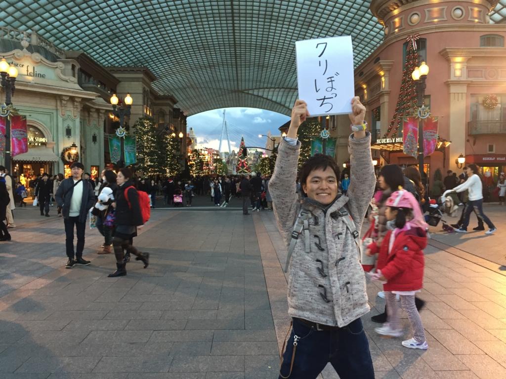 f:id:kenichiakiyama:20170214001905j:plain