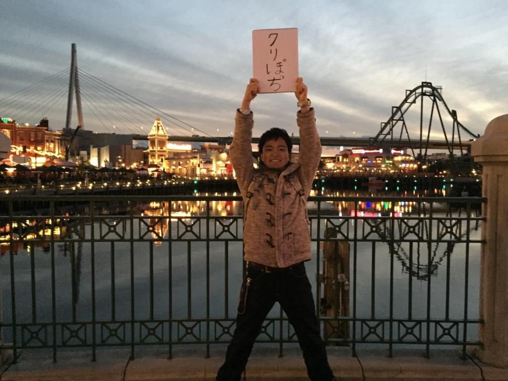 f:id:kenichiakiyama:20170214003845j:plain